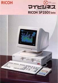 RICOH SP250II